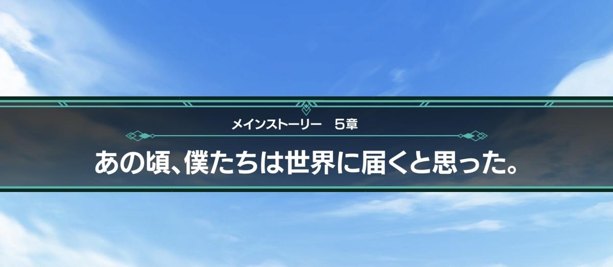 f:id:sasakure_M:20210330173719j:plain