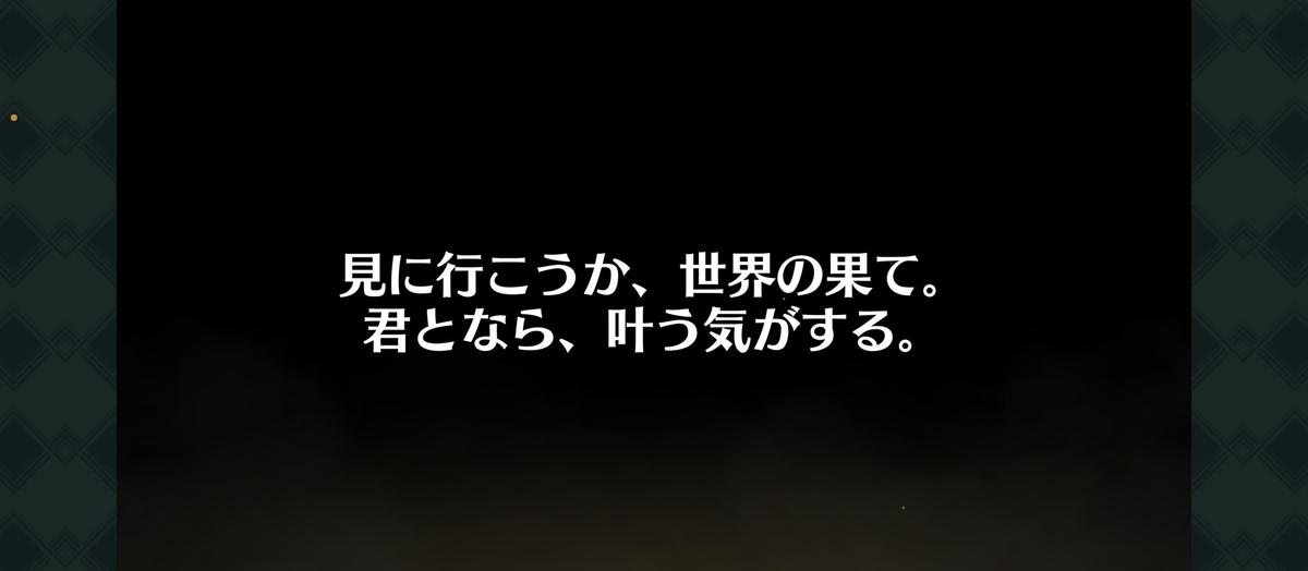 f:id:sasakure_M:20210330173732j:plain