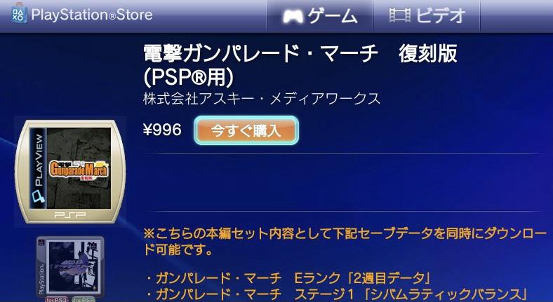 f:id:sasakure_M:20210419013413j:plain
