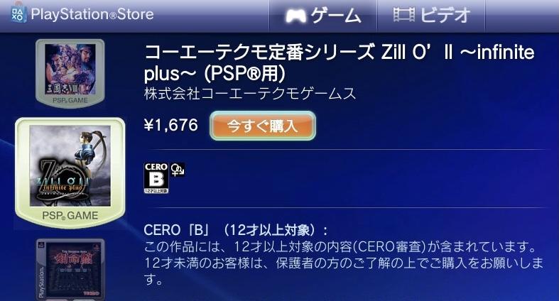 f:id:sasakure_M:20210419224239j:plain