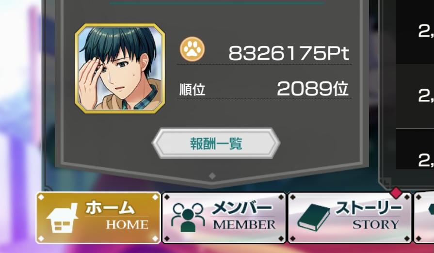 f:id:sasakure_M:20210423231014j:plain