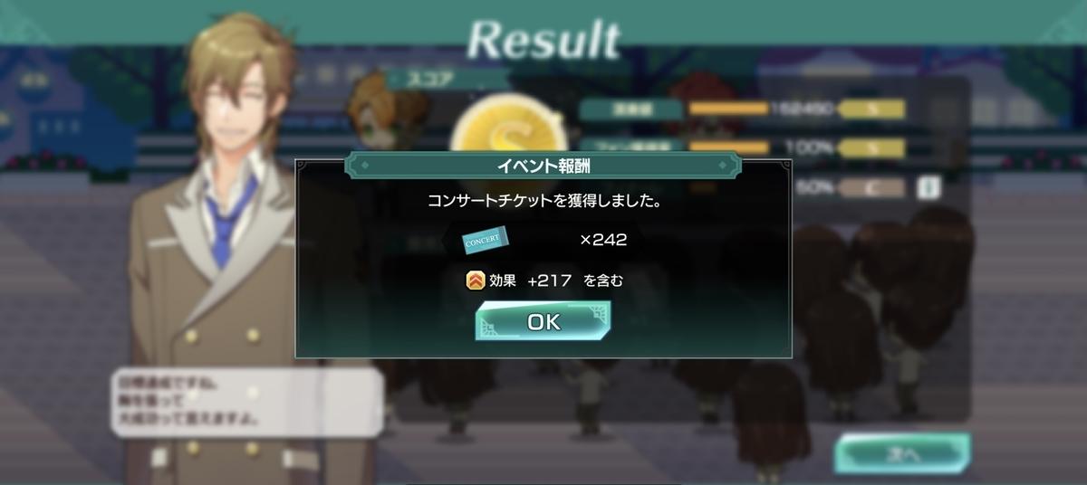 f:id:sasakure_M:20210426224050j:plain
