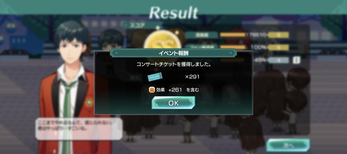f:id:sasakure_M:20210426224146j:plain