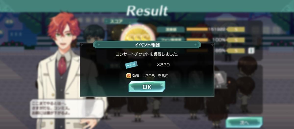 f:id:sasakure_M:20210426224209j:plain