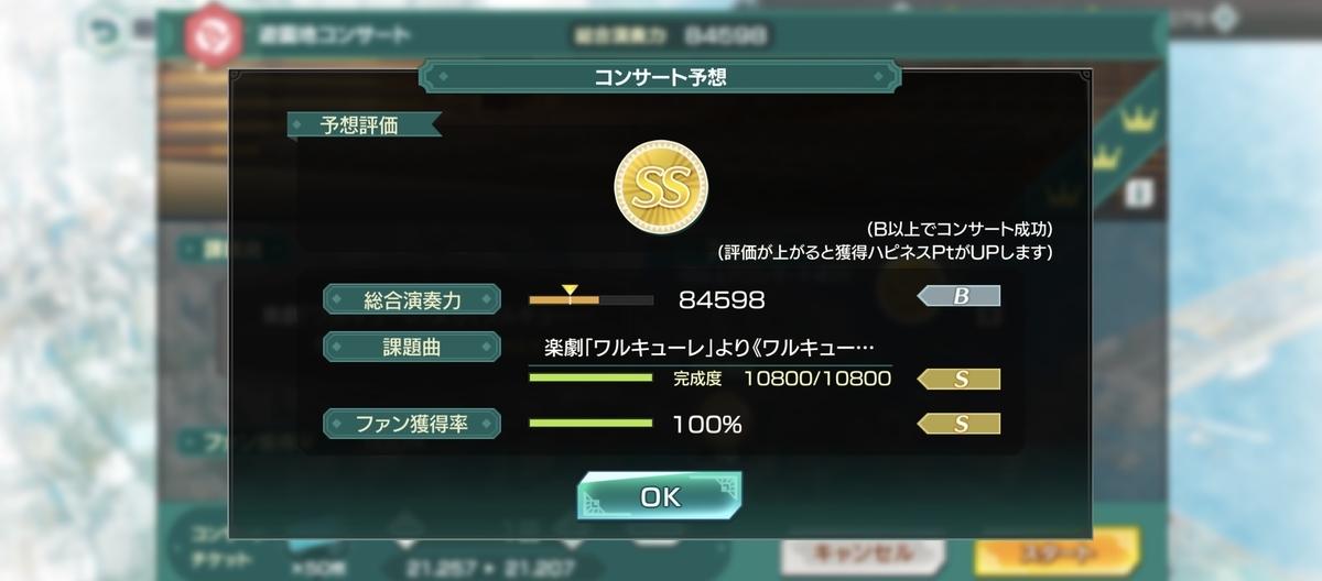 f:id:sasakure_M:20210427163816j:plain
