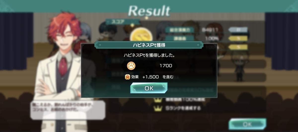 f:id:sasakure_M:20210427163846j:plain
