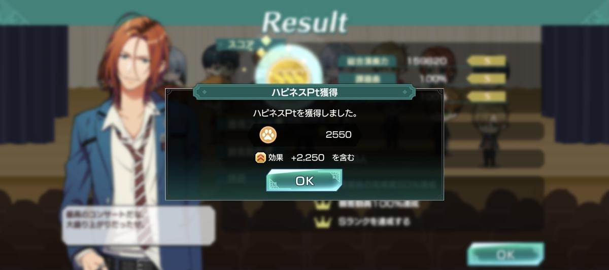 f:id:sasakure_M:20210427164931j:plain