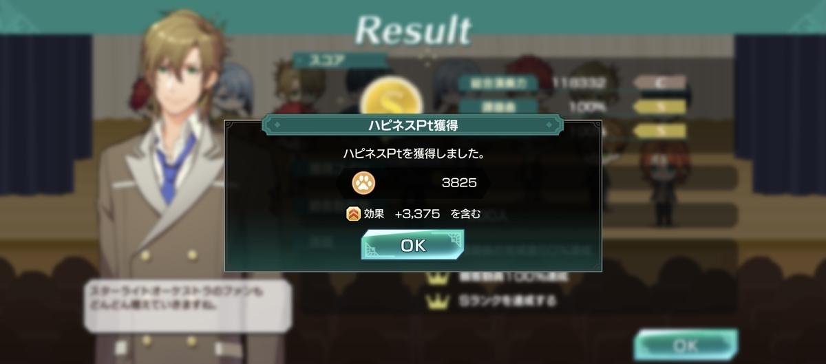 f:id:sasakure_M:20210427171137j:plain