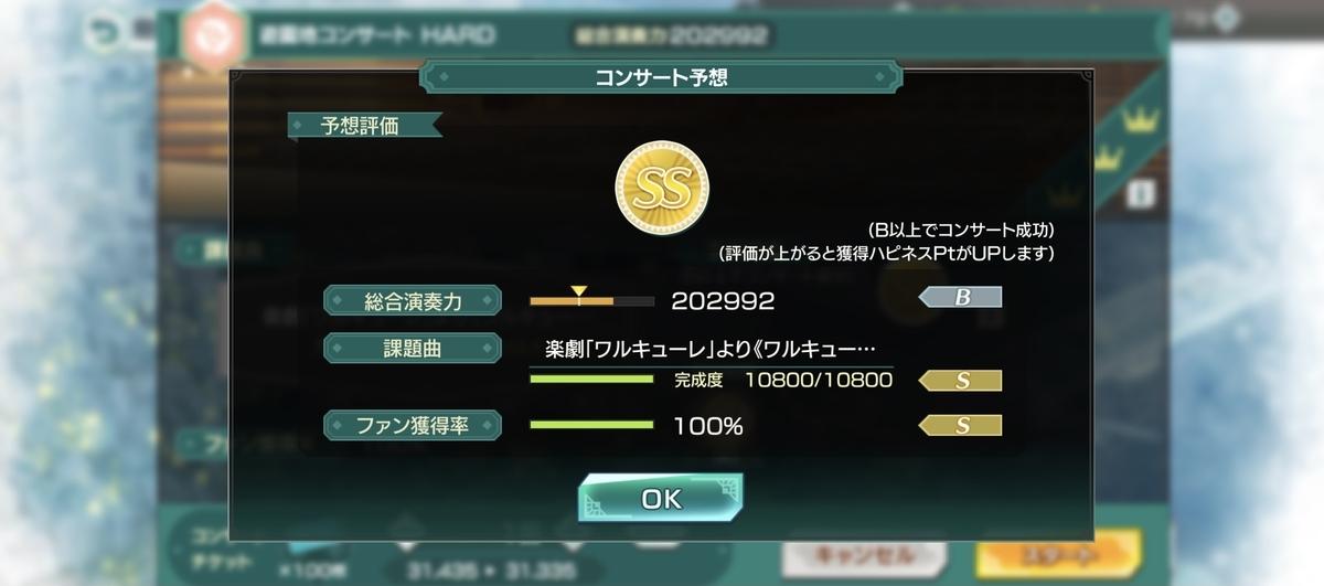 f:id:sasakure_M:20210427172158j:plain