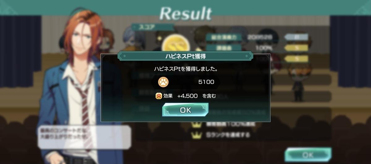 f:id:sasakure_M:20210427172223j:plain