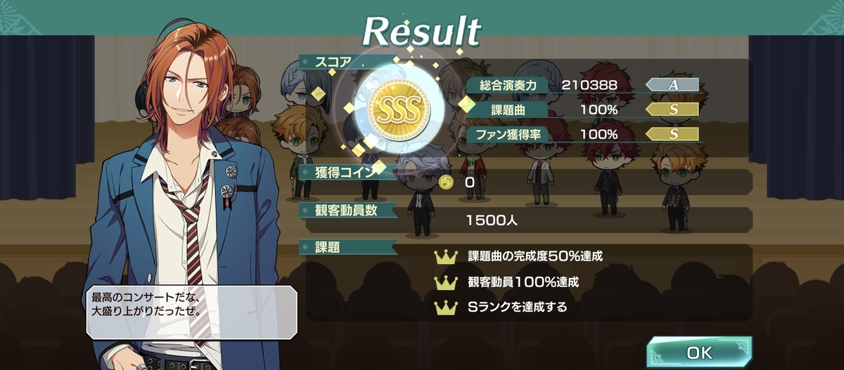 f:id:sasakure_M:20210429225041j:plain