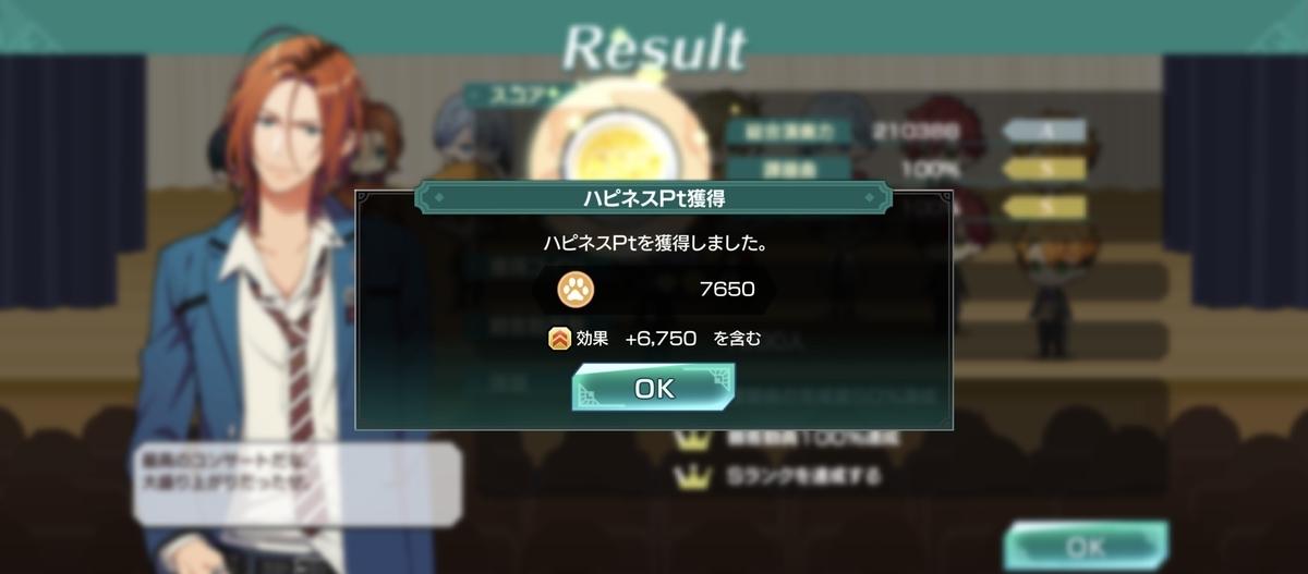 f:id:sasakure_M:20210429225055j:plain
