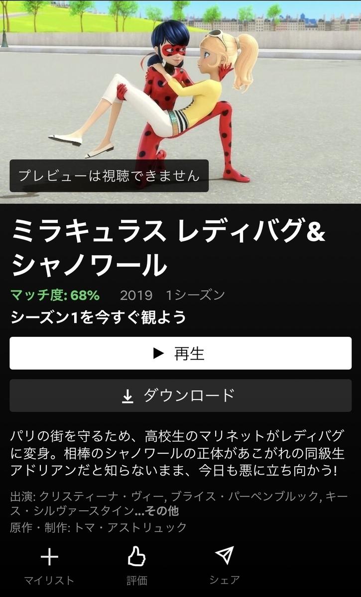 f:id:sasakure_M:20210502010209j:plain