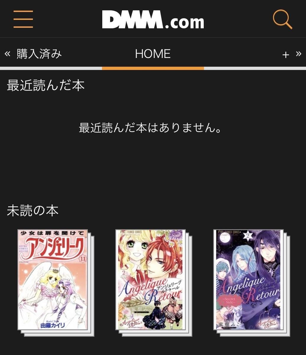 f:id:sasakure_M:20210502010226j:plain
