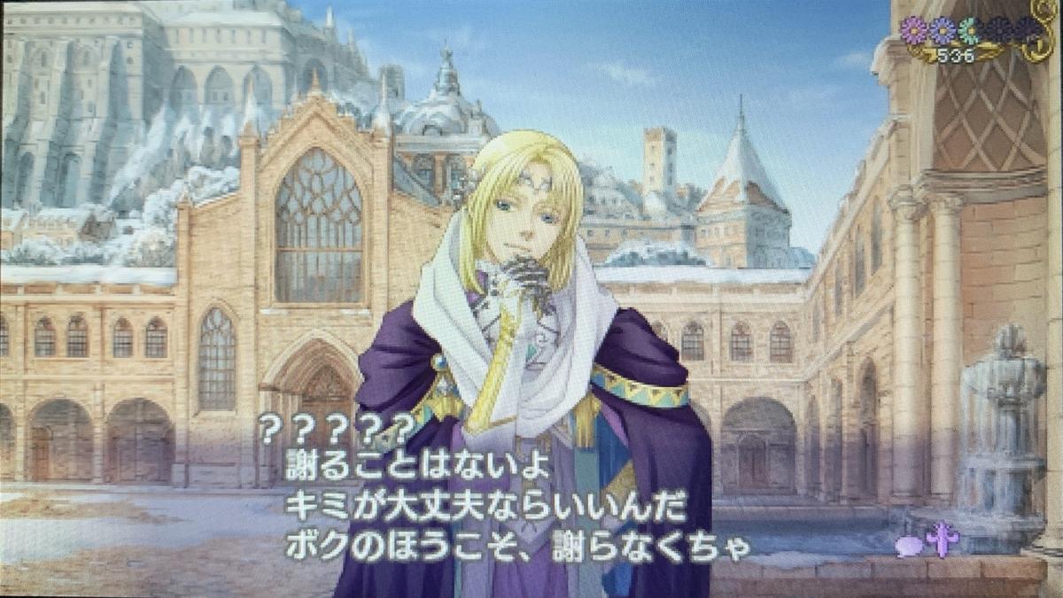 f:id:sasakure_M:20210508013403j:plain