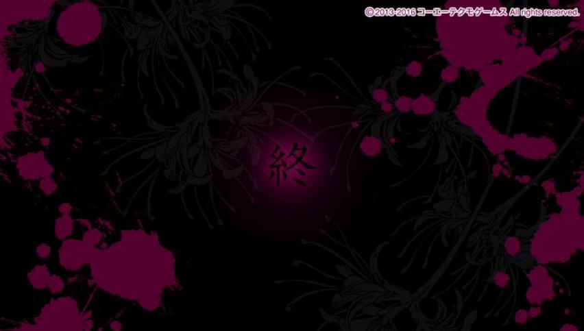 f:id:sasakure_M:20210725222950j:plain