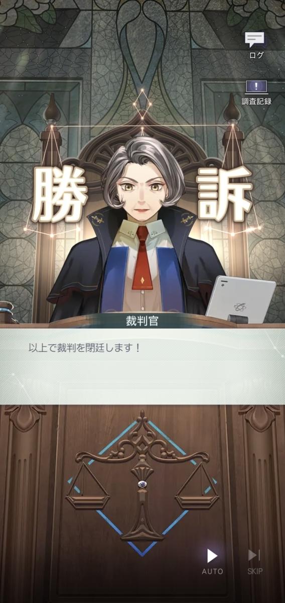 f:id:sasakure_M:20210802233928j:plain