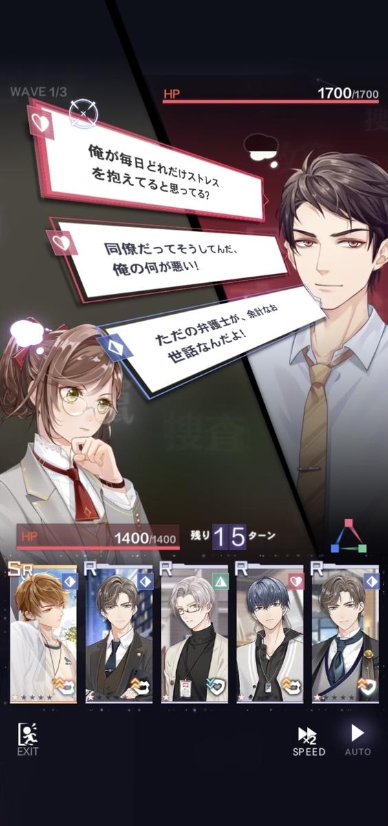 f:id:sasakure_M:20210802233942j:plain