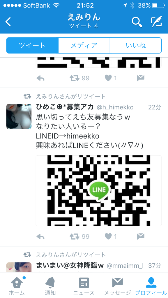 f:id:sasakure_writer:20160615221301p:plain