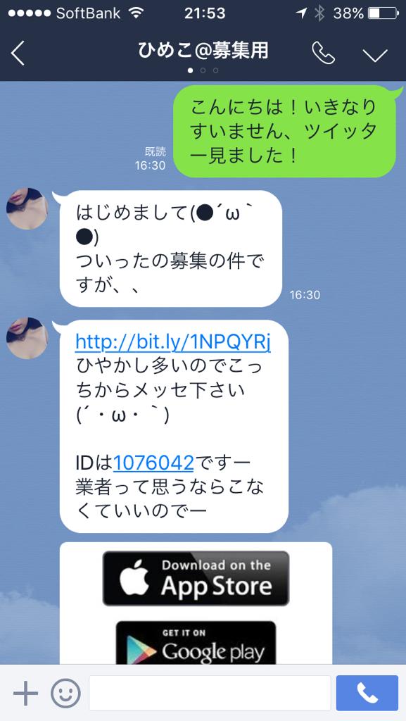 f:id:sasakure_writer:20160615221755p:plain