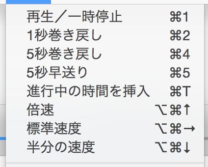 f:id:sasakuremomoko:20161130083926p:plain