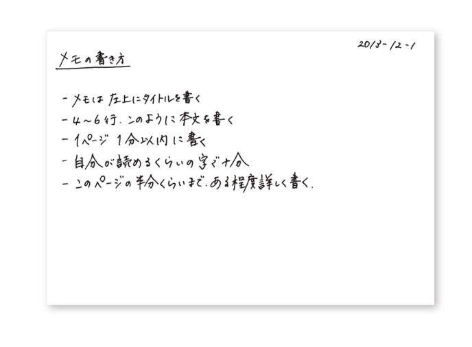 f:id:sasakuremomoko:20161201221548p:plain