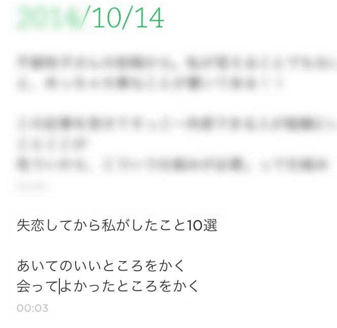 f:id:sasakuremomoko:20161203221153j:plain
