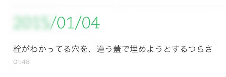 f:id:sasakuremomoko:20161203221520j:plain