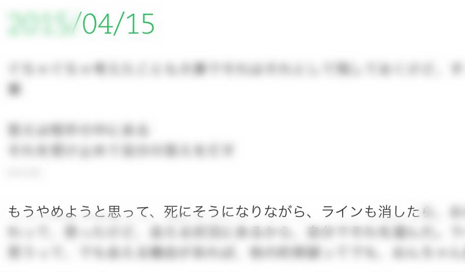 f:id:sasakuremomoko:20161203222405j:plain