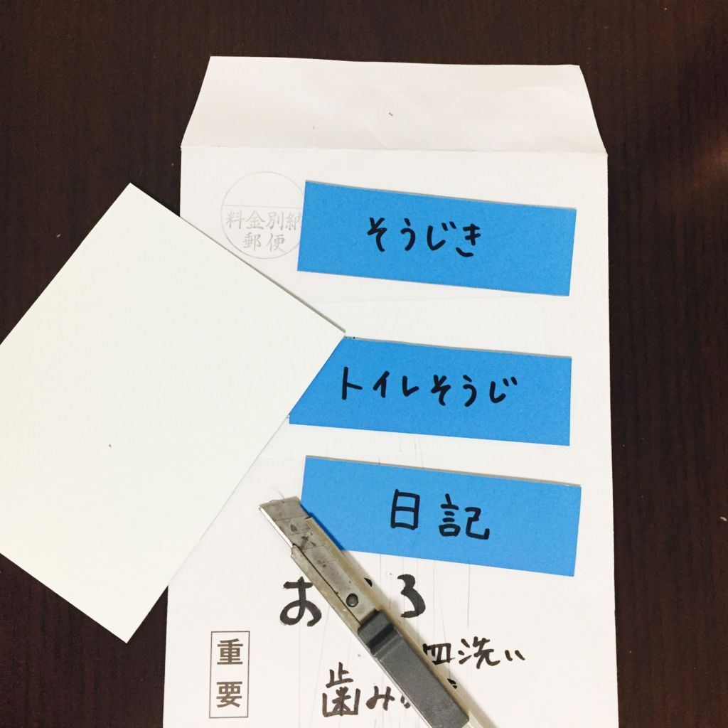 f:id:sasakuremomoko:20161205002455j:plain