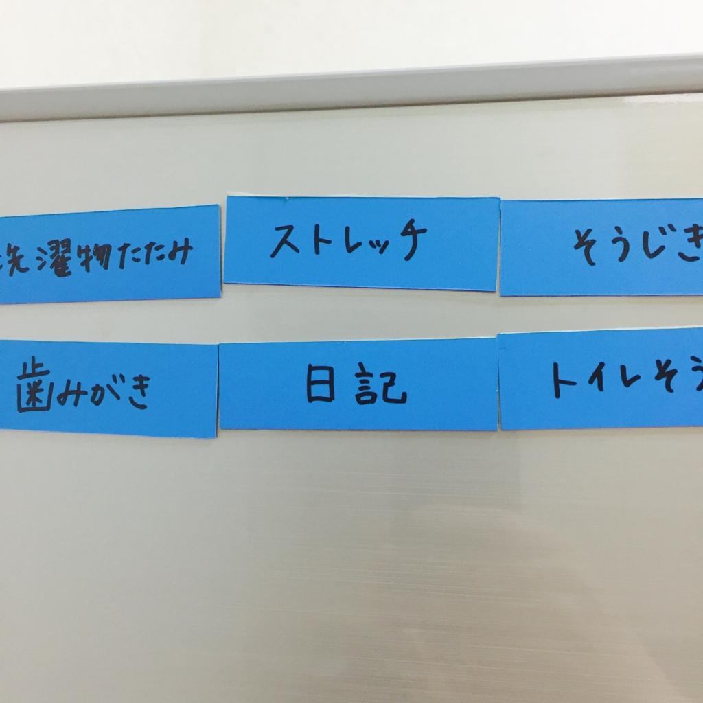 f:id:sasakuremomoko:20161205002515j:plain