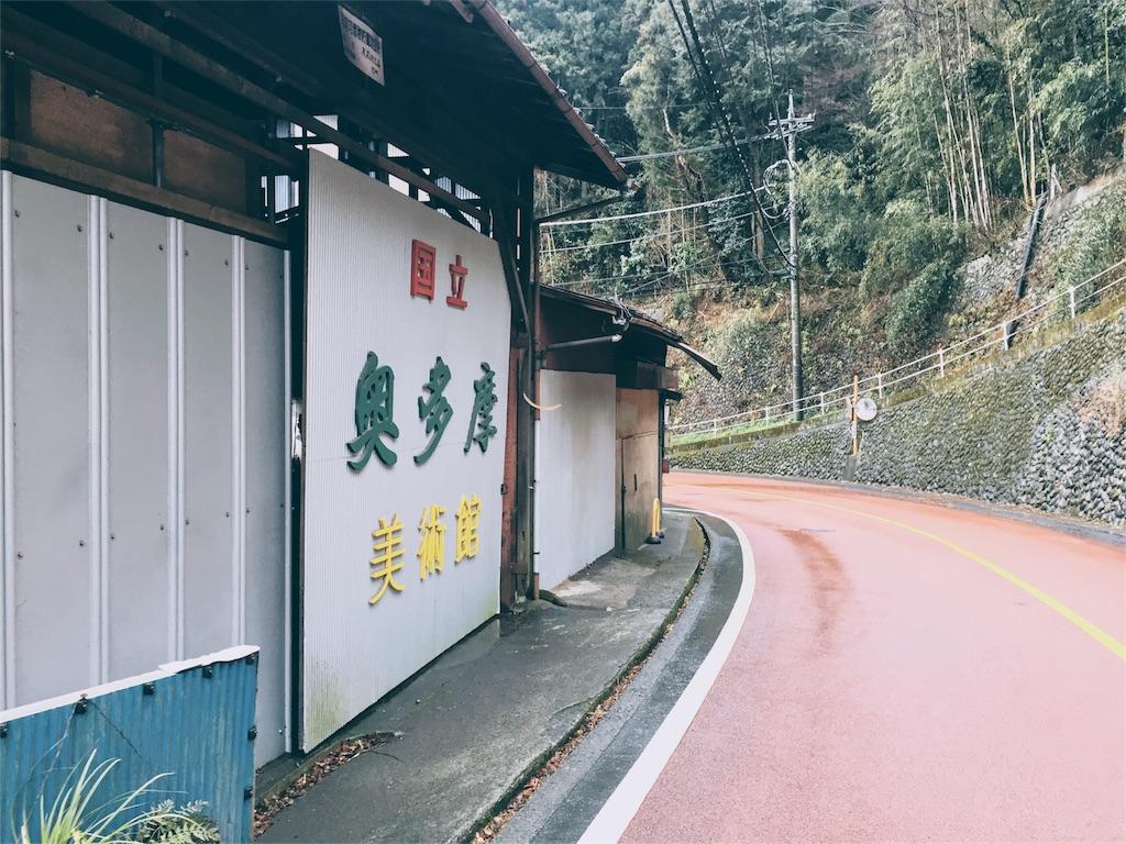 f:id:sasakuremomoko:20170407094955j:image