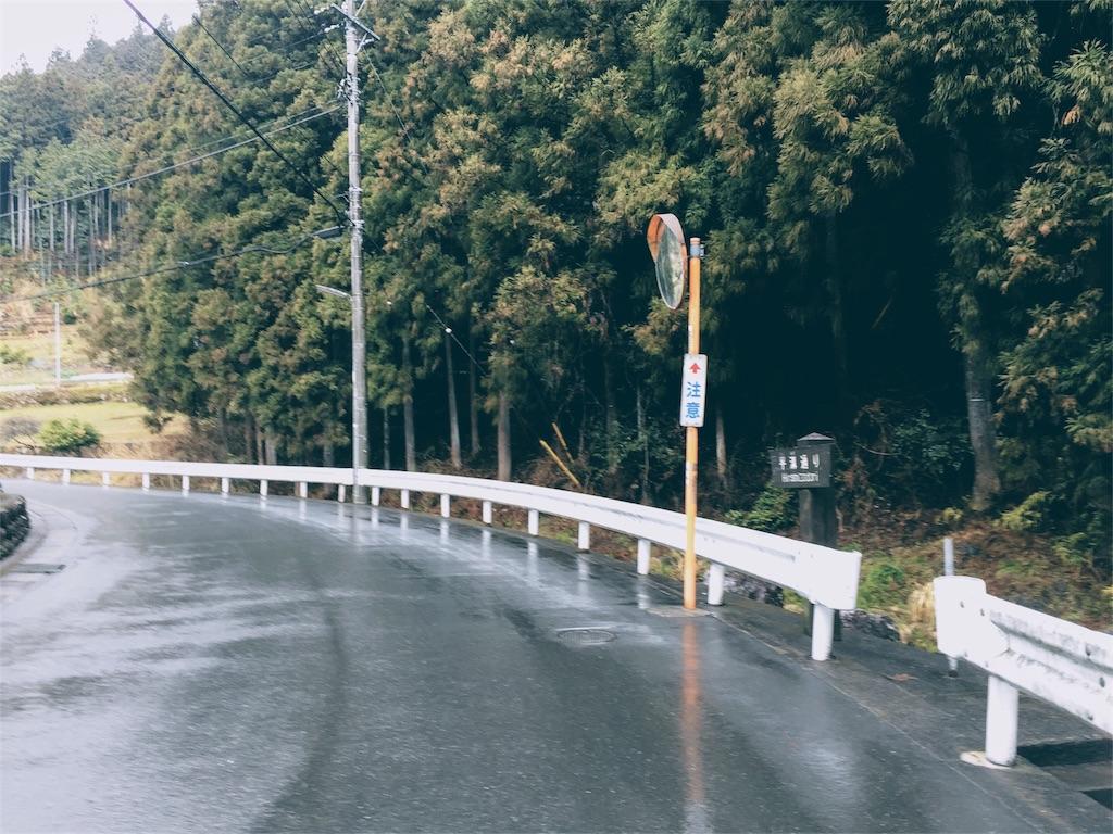 f:id:sasakuremomoko:20170407103329j:image