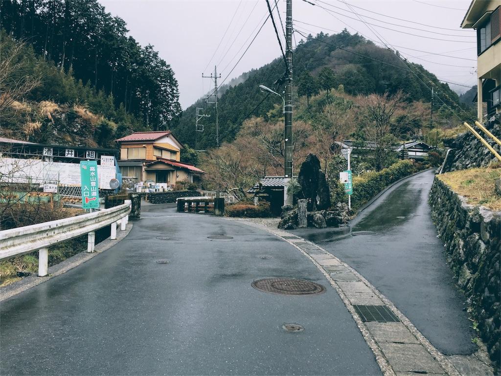 f:id:sasakuremomoko:20170407103418j:image