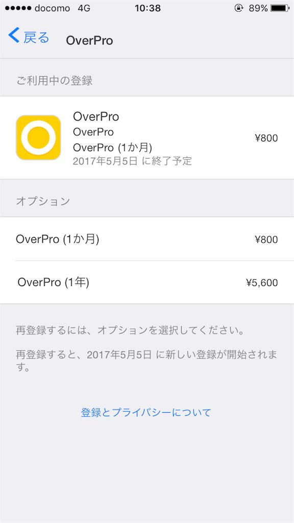 f:id:sasakuremomoko:20170427110515p:image
