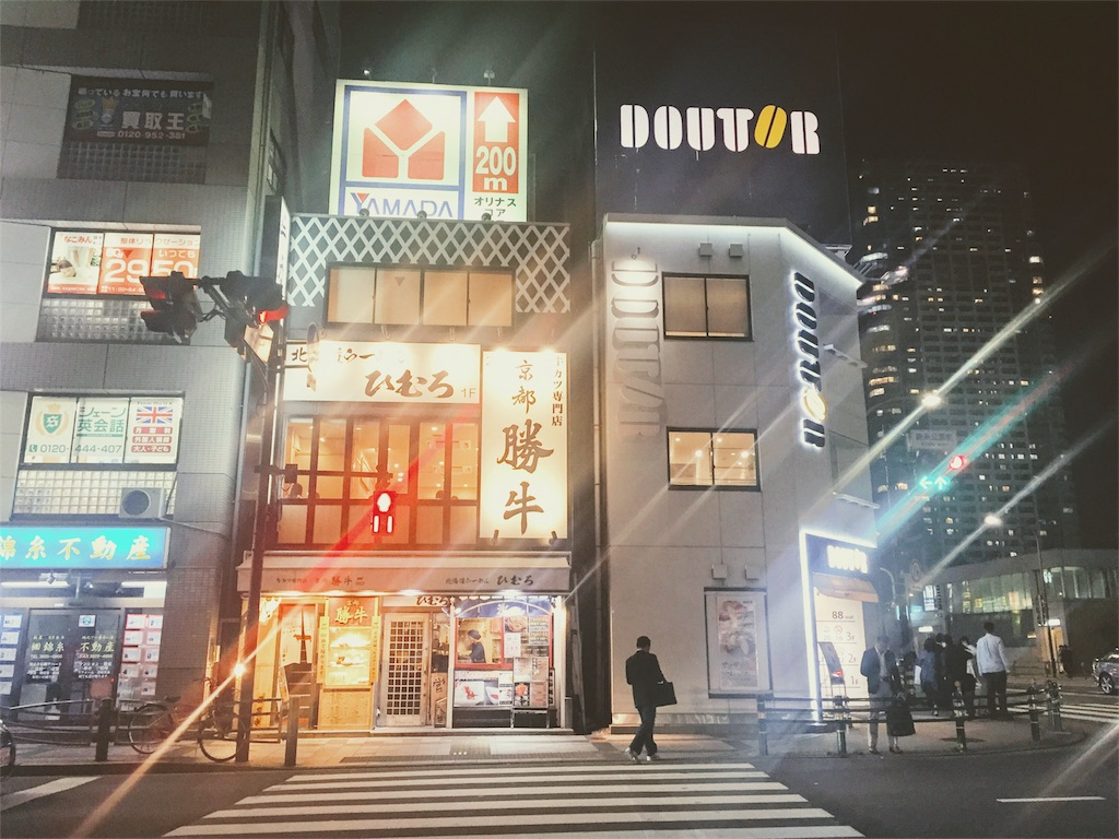 f:id:sasakuremomoko:20170427224253j:image