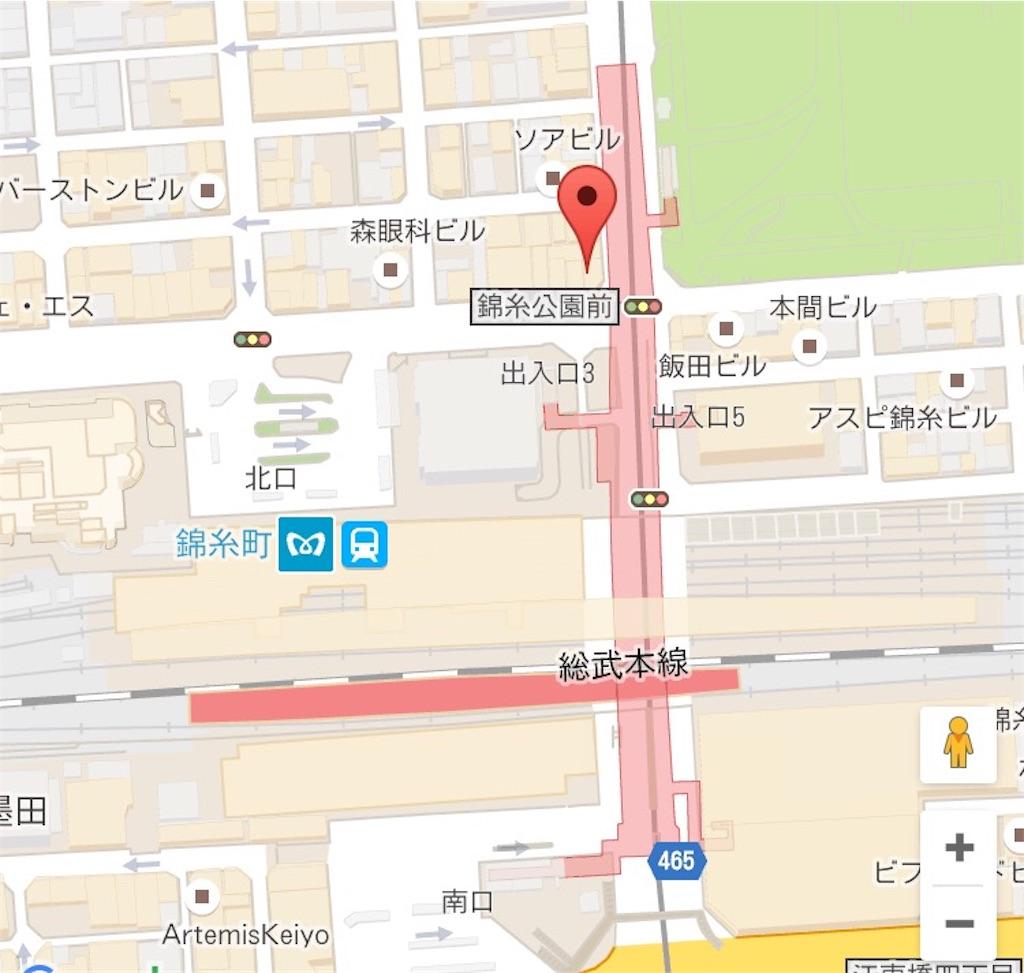 f:id:sasakuremomoko:20170427224728j:image