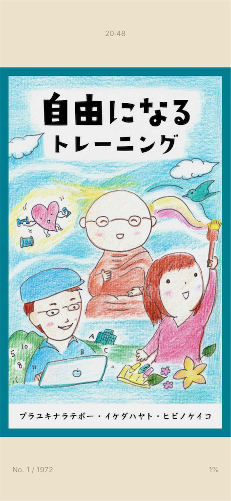 f:id:sasakuremomoko:20190113222136p:image