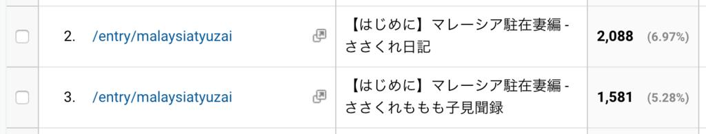 f:id:sasakuremomoko:20190118212801p:plain