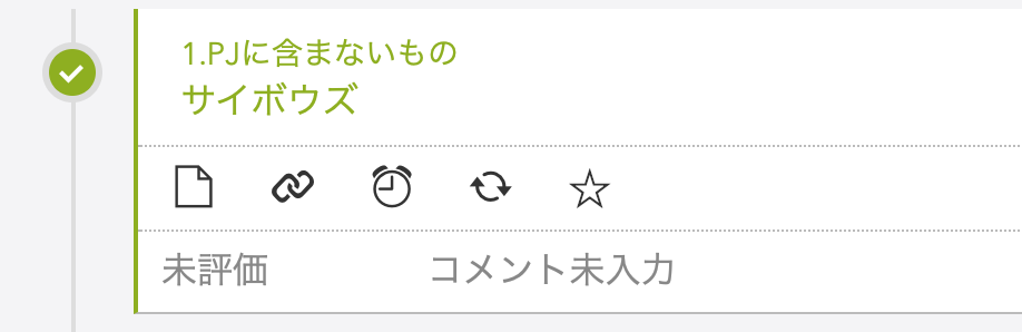 f:id:sasakuremomoko:20190120213529p:plain