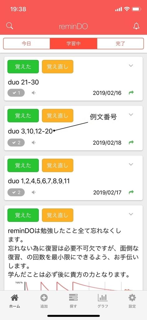 f:id:sasakuremomoko:20190215215556j:plain
