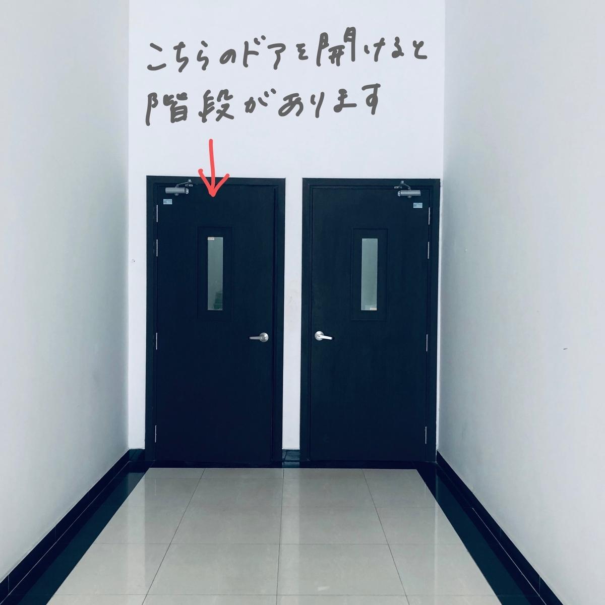 f:id:sasakuremomoko:20191125171001j:plain