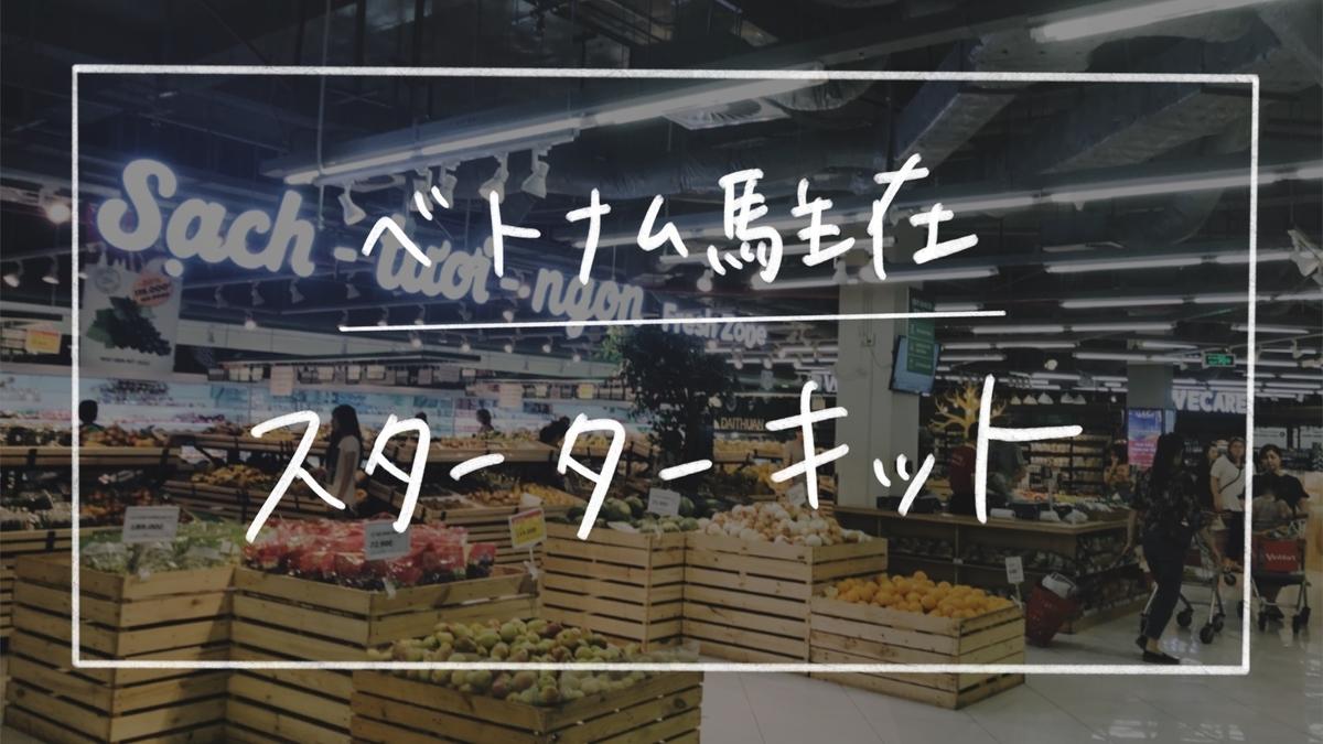 f:id:sasakuremomoko:20191201004324j:plain