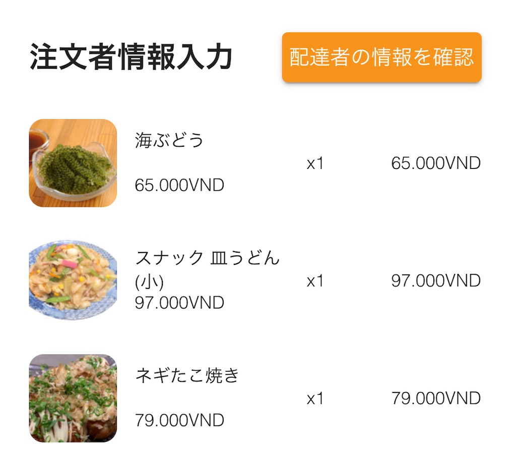 f:id:sasakuremomoko:20210323223932j:image