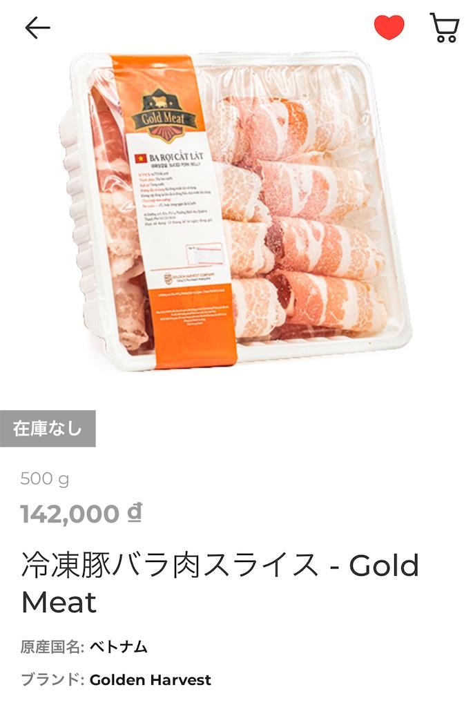 f:id:sasakuremomoko:20210325195216j:image