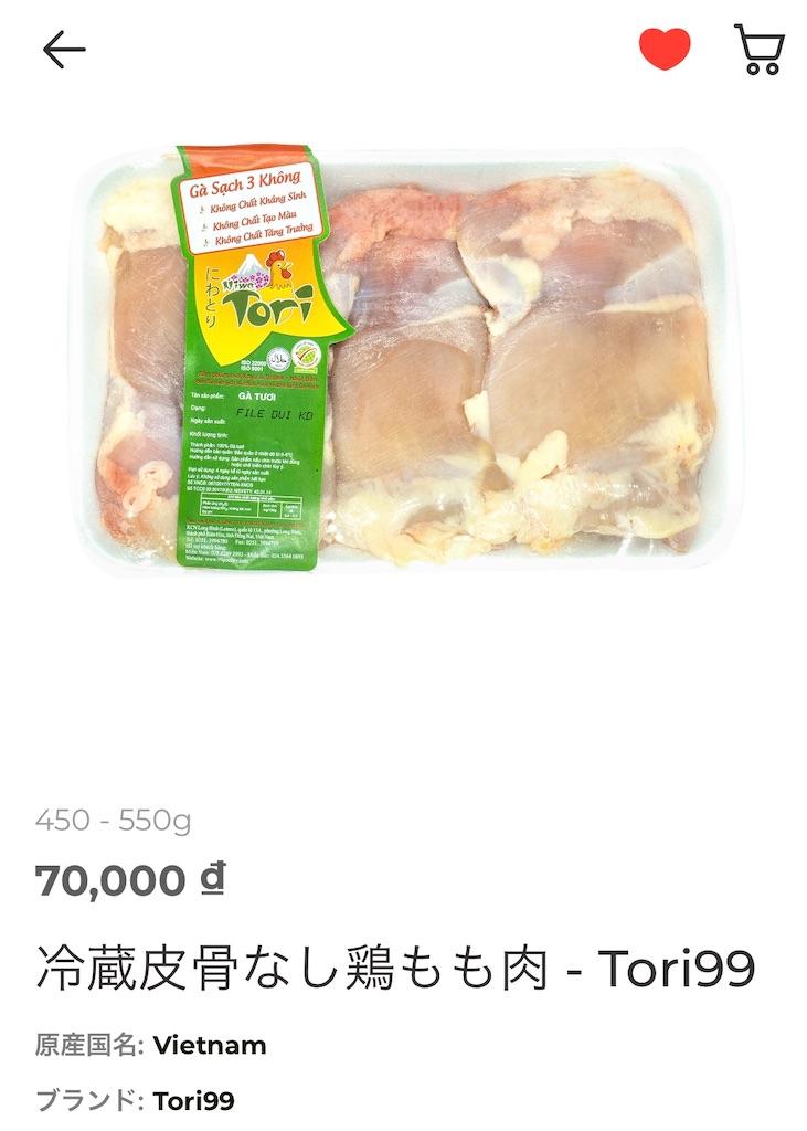 f:id:sasakuremomoko:20210325195243j:image