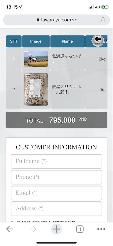 f:id:sasakuremomoko:20210325201714p:image