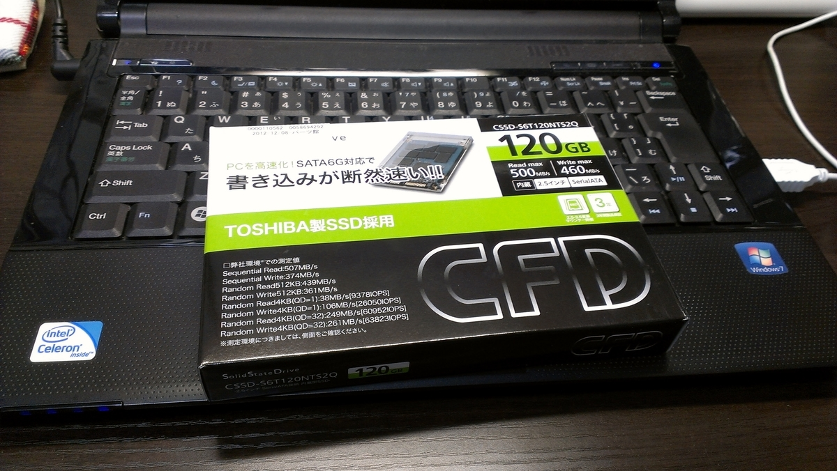 ドスパラかどっかで買ったSSD 当時6千円台だったと思う