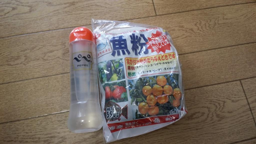 f:id:sasamatsu:20150726104547j:plain