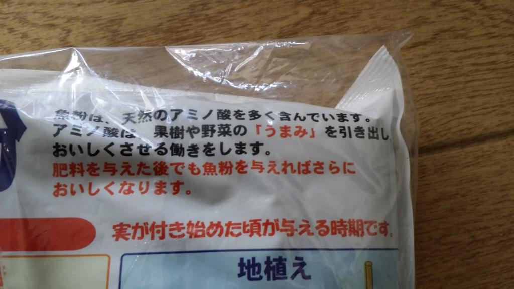 f:id:sasamatsu:20150726104622j:plain